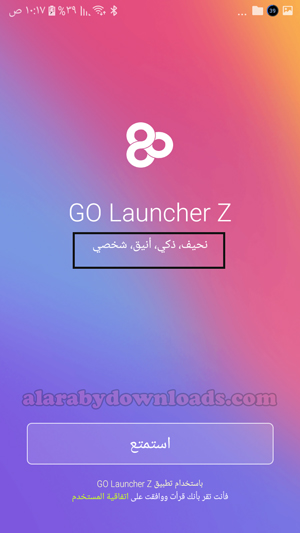 واجهة برنامج جو لانشر للاندرويد _ افضل لانشر للاندرويد عربي