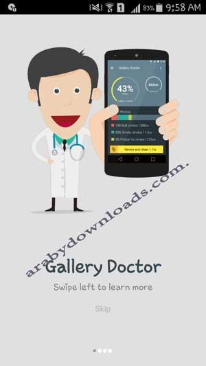 تحميل برنامج مسح الصور المكررة - Gallery Doctor