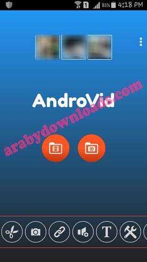 تحميل برنامج Androvid لمونتاج الفيديو