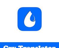 تحميل برنامج برنامج لمعرفة سبب بكاء الطفل للايفون Cry Translator
