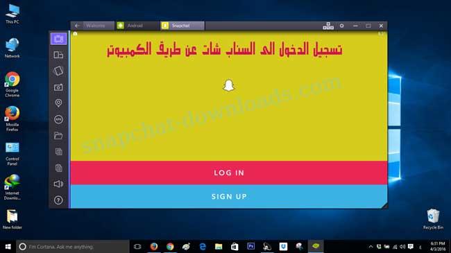 صورة من مدونة تحميل سناب شات Snapchat-downloads.com تحميل برنامج سناب شات للكمبيوتر Snapchat