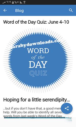 تحميل القاموس الانجليزي الناطق Dictionary.com مترجم ناطق بالصوت للأندرويد مجانا