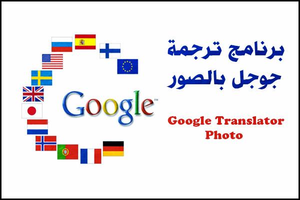 دلل شعار اليهودي قاموس انجليزي عربي ترجمه جوجل Dsvdedommel Com