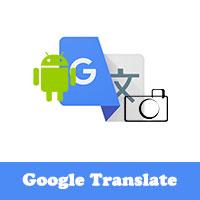 تحميل برنامج ترجمة قوقل بالصور Google Translate Photo مترجم قوقل بالصور 2021