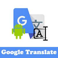 تحميل برنامج ترجمة قوقل بالكتابة للاندرويد Google Translate عربي