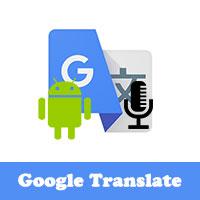 تحميل برنامج ترجمة قوقل بالصوت للاندرويد Google Translate مجانا