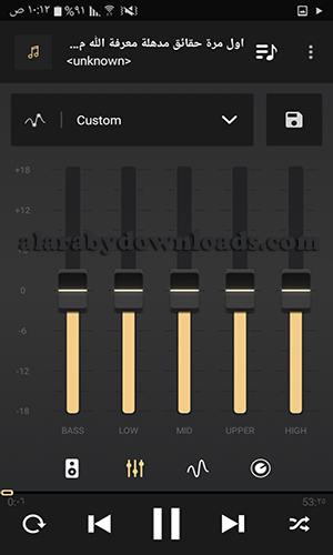 التحكم في مسارات الصوت بعد تحميل برنامج مشغل موسيقى للاندرويد سامسونج Music mp3 Player مجانا