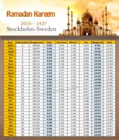 امساكية رمضان امستردام هولندا 2016 - Imsakia Ramadan Amsterdam Netherlands