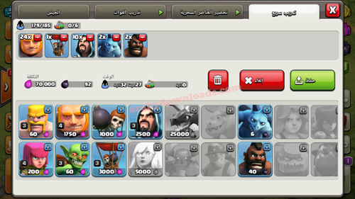 clash-of-clans-new-update2