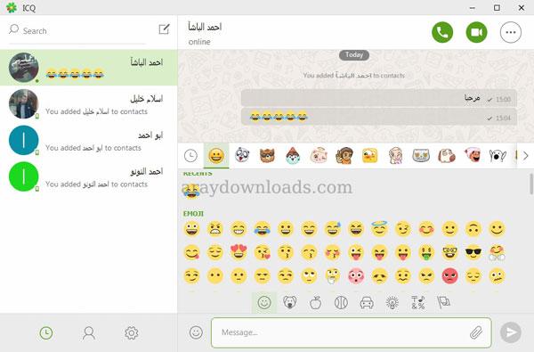 تحميل برنامج دردشة شات تعارف مجانا للكمبيوتر Download Chat ICQ