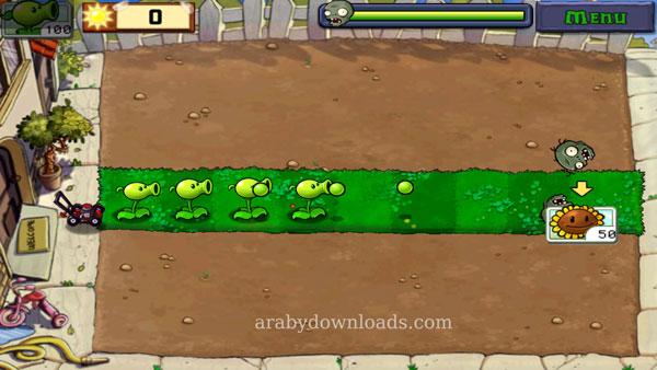 تحميل لعبة الزومبي للاندرويد الجديدة Download Plants vs Zombies