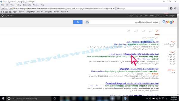 اسرع متصفح للفيس بوك و موقع التواصل للكمبيوتر - عرض للنتائج في المتصفح
