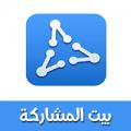 تحميل Apk Share لمشاركة و ارسال التطبيقات والالعاب