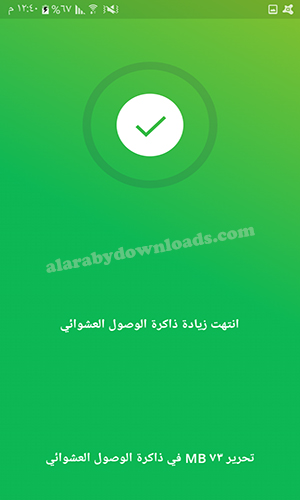 برنامج افاست انتي فايروس للاندرويد عربي كامل