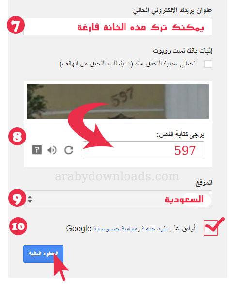 صورة من انشاء حساب في اليوتيوب جديد الاشتراك في اليوتيوب شرح بالصور
