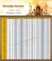 امساكية رمضان اتلانتا امريكا 2016 - Imsakia Ramadan Atlanta USA