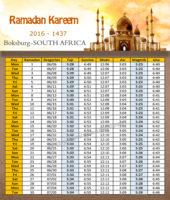 امساكية رمضان بوكسبرج جنوب افريقيا 2016 - Imsakia Ramadan Boksburg South Africa