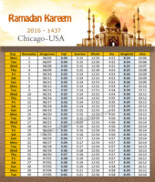 امساكية رمضان شيكاغو امريكا 2016 - Imsakia Ramadan Chicago USA
