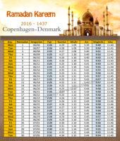 امساكية رمضان كوبنهاجن الدانمارك 2016 - Imsakia Ramadan Copenhagen Denmark