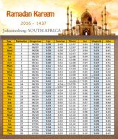 امساكية رمضان جوهانسبرج جنوب افريقيا 2016 - Imsakia Ramadan Johannesburg