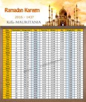 امساكية رمضان كيفا موريتانيا 2016 - Imsakia Ramadan Kiffa Mauritania