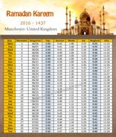 امساكية رمضان مانشستر بريطانيا 2016 - Imsakia Ramadan Manchester England