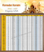 امساكية رمضان فرجينيا امريكا 2016 - Imsakia Ramadan Virginia USA