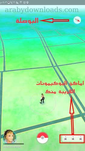 شرح لعبة بوكيمون جو خريطة البوكيمونات