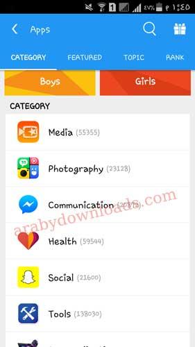 افضل التطبيقات والبرامج والالعاب في سوق في شير ماركت لايت للموبايل