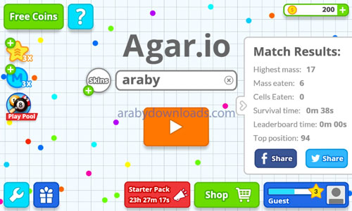 صورة بعد تحميل لعبة اقاريو الاصلية للاندرويد اخر اصدار Download Agar.io apk وتثبيتها