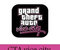 تحميل لعبة gta vice city النسخة الاصلية مجانا للاندرويد والكمبيوتر برابط مباشر