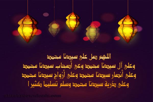 تكبيرات عيد الفطر مكتوبة -كلمات تكبيرات عيد الفطر المبارك