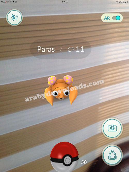 امسك البكيمون والتقطه من حولك - بوكيمون Pokemon Go