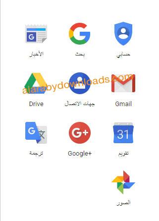 حساب واحد لكل منتجات جوجل Google