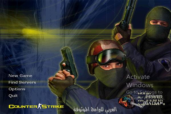 الواجهة الاساسية في Counter Strike  للكمبيوتر