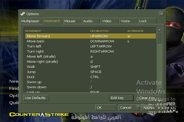 طريقة التحكم في Counter Strike اخر تحديث