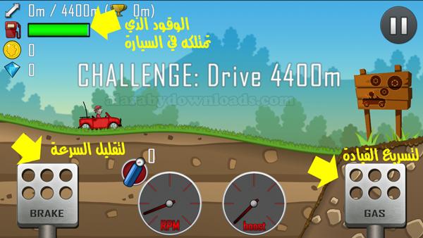 تحميل لعبة hill climb racing 2 للكمبيوتر