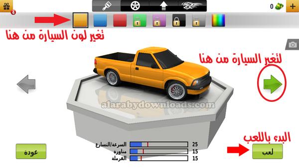 واجهة لعبة Traffic Racer _ تحميل لعبة Traffic Racer للاندرويد