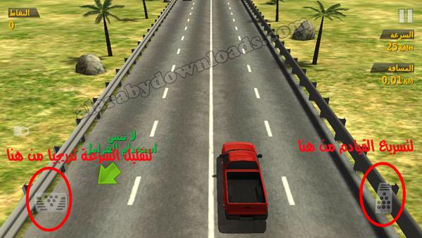 اثناء اللعب في Traffic Racer واستخدام فرامل السرعة _ تحميل لعبة Traffic Racer للموبايل