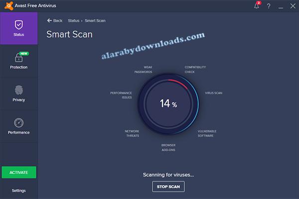 أفاست انترنت سيكيورتي 2017 - مكافح فيروسات مجاني عربي للكمبيوتر من افاست