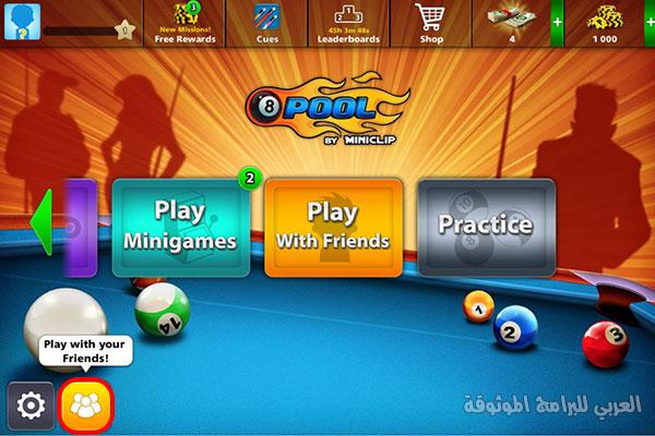 اصقل مهارتك و تحدي الاصدقاء في ball pool 8 اون لاين اخر اصدار