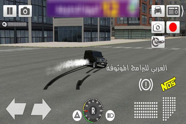 ضبط اعدادات لعبة هجولة والتفحيط السعودية للاندرويد apk