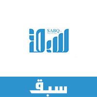 تحميل برنامج سبق sabq للجوال صحيفة اخبارية الكترونية - افضل جريدة اخبار