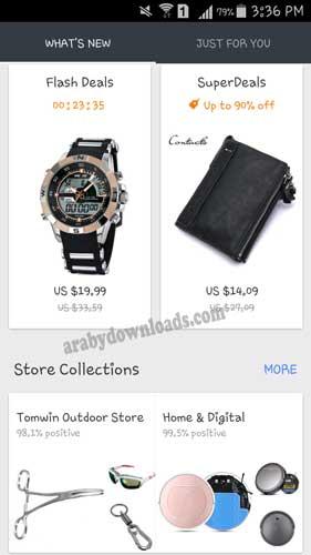 تحميل برنامج علي اكسبرس - تطبيق علي اكسبرس لبيع الاكسسوارات و الهواتف والمكياج و الملابس والاحذية