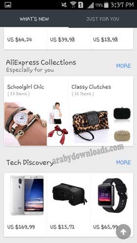 تحميل برنامج علي اكسبرس - متجر علي اكسبرس لبيع السلع عبر الانترنت