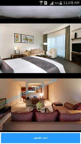تحميل برنامج بوكينج Booking - بوكينج عربي للايفون وللاندرويد - افضل الفنادق وارخصها - اجمل العرووض على الحجوزات