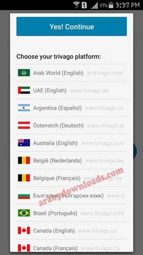 تحميل برنامج تريفاجو بالعربي مجانا