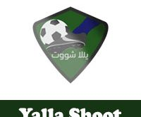تحميل برنامج يلا شوت Yalla shoot للجوال مشاهدة مباراة اليوم مباشر