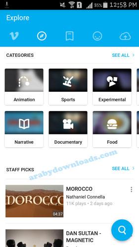 تحميل برنامج فيميو vimeo عربي للاندرويد لمشاركة الفيديوهات