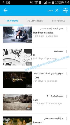 تحميل برنامج فيميو vimeo تحميل الفيديوهات و الافلام مجانا
